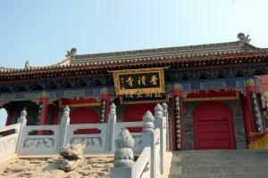 中国の香積寺
