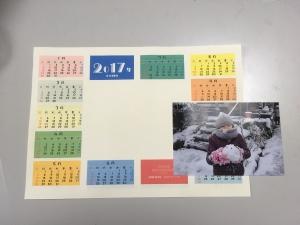 カレンダー用紙に写真を配置