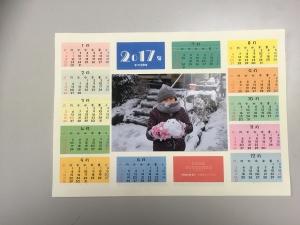 カレンダーと写真2
