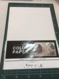 紙華に使用する紙